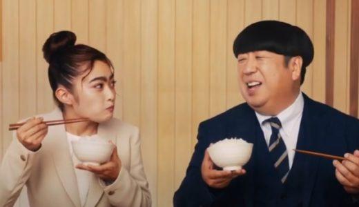 日清『トリプルバリア』CMでバナナマン日村と共演している女優は誰?