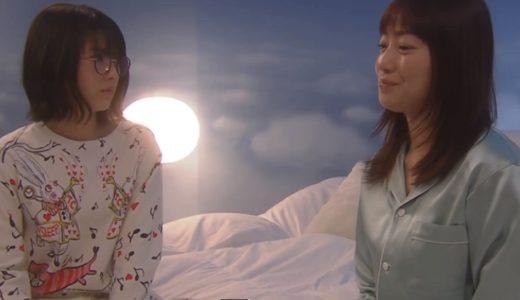 ドラマ『ウチの娘は、彼氏が出来ない!!』第3話のネタバレと感想!見逃し配信も!