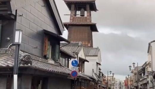 パワースポット集結とB級グルメで有名な城下町「小江戸 川越観光」のご紹介!!