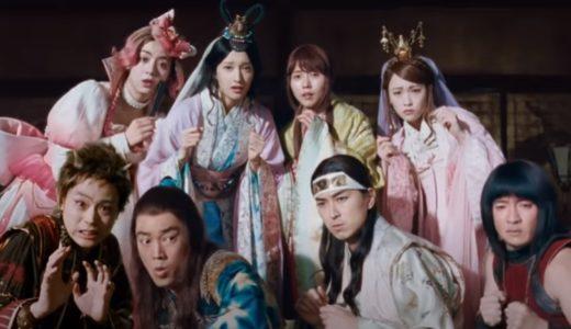 au三太郎シリーズCMで親指姫(池田エライザ)が歌う『みんなってエブリワン!』を紹介!