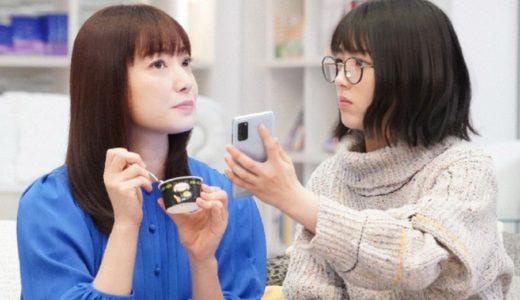 ドラマ『ウチの娘は、彼氏が出来ない!!』第1話のネタバレと感想!見逃し配信も!
