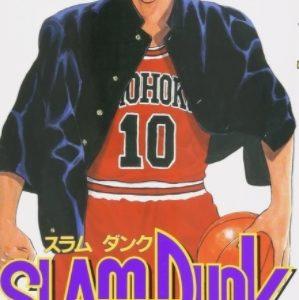漫画『SLAM DUNK(スラムダンク)』の特徴や魅力を紹介!アニメ映画化も決定!