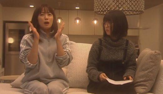 ドラマ『ウチの娘は、彼氏が出来ない!!』第2話のネタバレと感想!見逃し配信も!