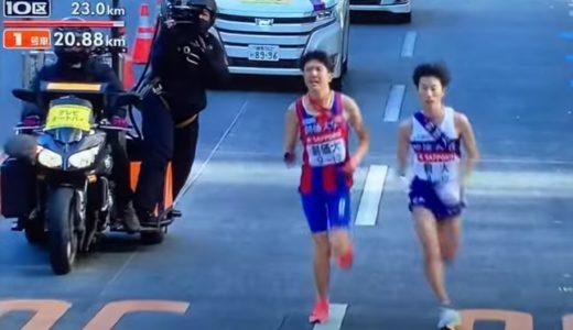箱根駅伝2021は駒澤大学が逆転優勝!最終結果を発表!