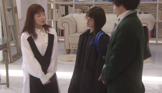 ドラマ『ウチの娘は、彼氏が出来ない!!』第5話のネタバレと感想!見逃し配信も!