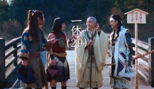 au三太郎シリーズCMの新キャラクター『一休ちゃん』役の俳優は誰?