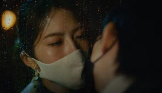 『smash.』CMで車の窓越しにキスをする女優と俳優は誰?曲名や歌手もチェック!