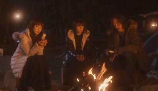 ドラマ『ウチの娘は、彼氏が出来ない!!』第8話のネタバレと感想!見逃し配信も!