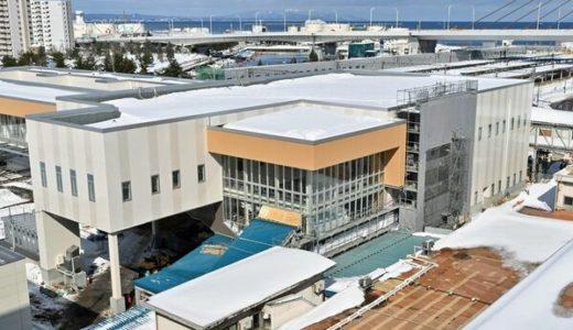 青森駅新駅舎を紹介!新駅舎開業のキャンペーンやイベント情報も!