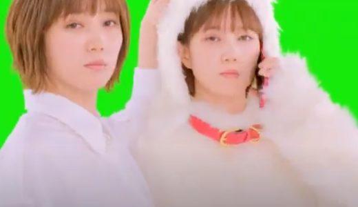 ソフトバンク『LINEMO(ラインモ)』CMでダンスを踊っている女優は本田翼さん!