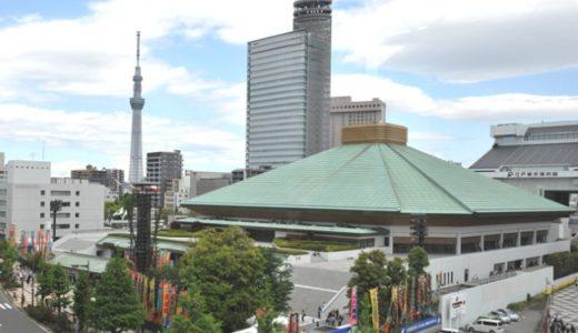 大相撲夏場所2021の日程や番付を紹介!優勝力士の予想も!