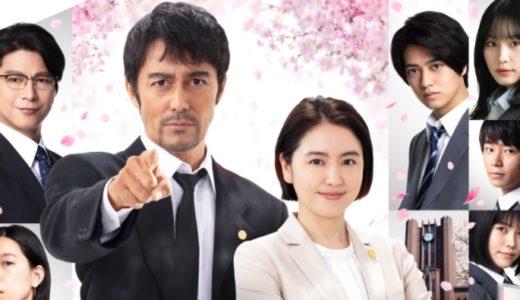 新ドラマ『ドラゴン桜』のあらすじやキャストを紹介!2005年版との違いは?