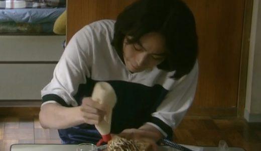 ドラマ『コントが始まる』で菅田将暉さんが食べようとしていた朝食が気になる!