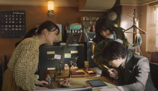 ドラマ『ネメシス』第1話のネタバレと感想!見逃し配信も!