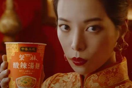 CM『明星中華三昧』でうっせえわの替え歌を歌っている歌手は本物?不快と言われている理由も!