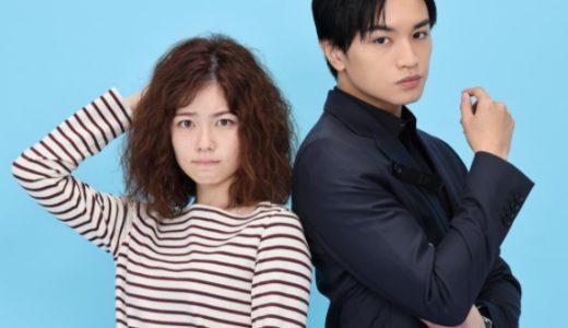 7月火曜9時スタートのドラマ「彼女は綺麗だった」! <br>キャストやあらすじ、原作は?