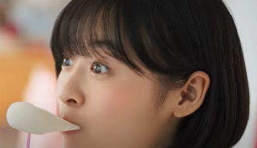 『雪見だいふく』新CMに出演している森七菜さんが可愛いと話題に!